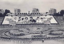 1986_23 august. Stadionul cu acelasi nume din Bucuresti gazduieste o mostra cultului personalitatii Ceausestilor