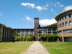 Zonshinkan Hall, Ritsumeikan University